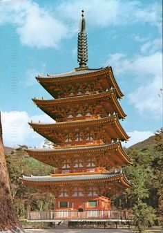 Japanese tower