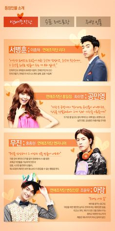main cast dating agency cyrano Wouldn't it be great if the cyrano dating agency was a set me up, cyrano dating agency variety while allowing the main story to develop for the fixed cast.