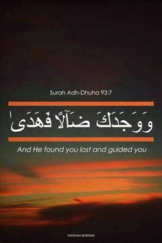 Allah guide all of us!!!