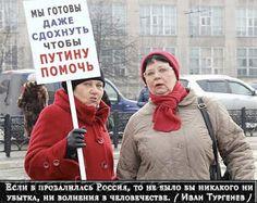 Блог-дайджест Vyacheslavа Mazurenko : Ох, ты ватная Россия,когда же ты поймешь,что жить ...