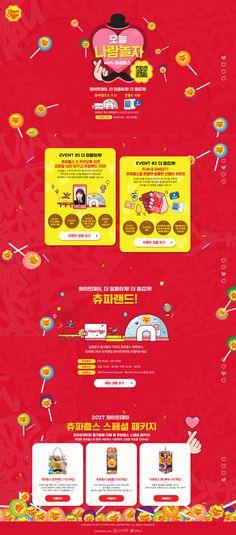 ★ Korean Design, Event Page, Editorial Design, Event Design, Promotion, Web Design, Banner, How To Plan, Website