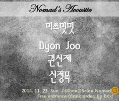 2014.11.23 Sun 7:00pm /  #SalonNomad #살롱노마드 [ Nomad's Acoustic ] /  #미쓰밋밋 #DyoN_Joo #권신제 #신정목