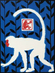 """Year of the Monkey - Blue"" edition #15/70 serigraph (5.75x4.25 inch) 2004 by Andrew Valko RCA at Mayberry Fine Art.  Original silkscreen print from Andrew Valko's ""Chinese New Year"" series."