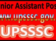 UPSSSC Admit Card 2016 - Junior Assistant Exam Call Letter