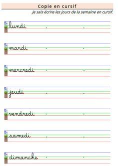 Cursive Letters Worksheet, Cursive Handwriting Practice, Letter Tracing Worksheets, Calligraphy Handwriting, Math Worksheets, French Flashcards, French Worksheets, French Language Lessons, French Lessons