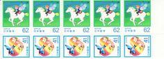 特殊切手 1990年ふみの日62円(夢の草原)・41円(はばたく想い)。 JApanese fumi no hi postage stamp. so cute