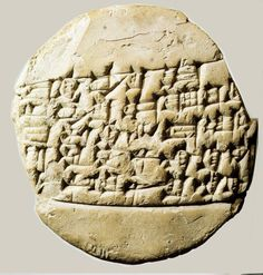 Tablette d'argile, avec texte didactique sumerien, terre cuite, Suse Iran
