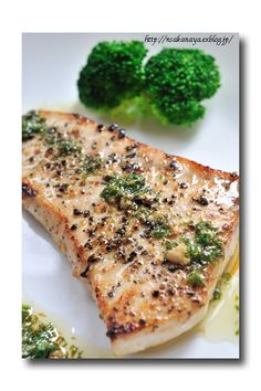 Japanese Dishes, Japanese Food, Cooking Recipes, Healthy Recipes, Grilled Fish, I Want To Eat, Food Menu, Catering, Seafood