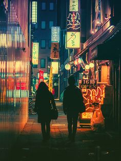 "These photos by Masashi Wakui capture the color and mood of late-night Tokyo. As the ""witching hour"" approaches around 11 or 12 pm, the Tokyo begins to… Robert Doisneau, Street Photography, Landscape Photography, Art Photography, Night Photography, Inspiring Photography, Landscape Photos, Travel Photography, Tokyo Night"