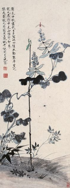 Yu Feian(于非闇) ,《草虫图》立轴,1940年作