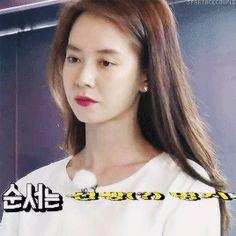 Song Ji Hyo, Running Man ep. 313. © on gif
