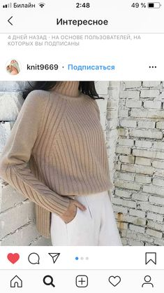Knitwear Fashion, Knit Fashion, Sweater Fashion, Sweater Outfits, Knitting Stiches, Sweater Knitting Patterns, Loom Knitting, Pullover Mode, Cool Sweaters