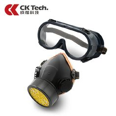 CK Tech Dust mask Soft Plastic Dual Valve Respirator Protective Mask Gas Mask Military Gas Mask Mascara De Gas gas canister1009