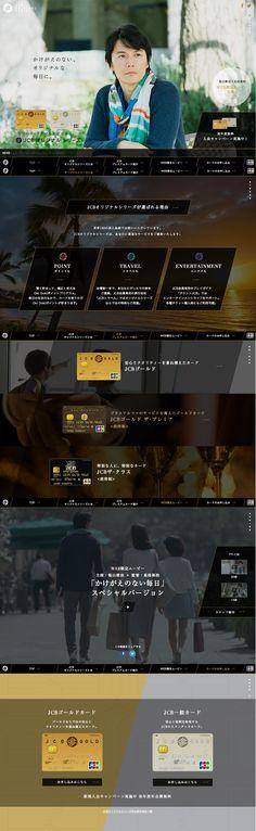 // JCB \\ Site Design, Ad Design, Layout Design, Random Web, Layout Site, Web Japan, Web Colors, Commercial Design, Web Design Inspiration