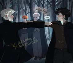 *draco says while he's thinking about Drarry* . Draco Harry Potter, Harry Potter Tumblr, Harry Potter Anime, Memes Do Harry Potter, Arte Do Harry Potter, Harry Potter Drawings, Harry Potter Ships, Harry Potter Pictures, Harry Potter Universal