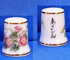 RP: SUIZAN JAPAN FLOWER OF THE MONTH THIMBLE.....#7 - ebay.com