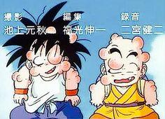 "SanGoku et Krillin  ""MdRr"" les pauvres gars ""lØl"" ~  Dragon Ball  ~ [MangAnime]"