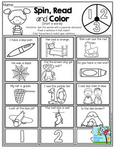 Spin the spinner, read the simple sentence and color the picture to match!  TONS of FUN and interactive printables!