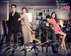 The Greatest Love (Korean drama, 2011).  I am currently watching it...
