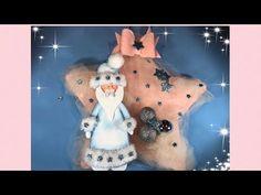 ESTRELLA DE NAVIDAD, FACIL, ELEGANTE Y MUY ORIGINAL - YouTube Navidad Diy, Ideas Creativas, Teddy Bear, Toys, Videos, Youtube, Animals, Christmas Stars, Jelly Beans