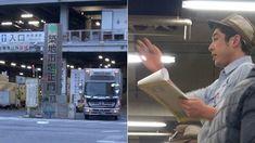 The end of Tsukiji Market