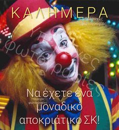 Good Morning, Joker, Happy, Fictional Characters, Buen Dia, Bonjour, The Joker, Ser Feliz, Fantasy Characters