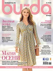 Publications from burda style Go Feminin, Estilo Popular, Burda Style Magazine, College Looks, Moroccan Print, Fall Sewing, Folk Fashion, Fashion Sewing, News Boy Hat