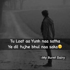 Bunny plz come but from your face i can see that u love Ayesha the way u ignore me