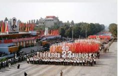 Algunas fotos del 40 Aniversario de la liberacion nacional (23 de agosto de 1984) 1984, The Sting, Romania, One Day, Pictures