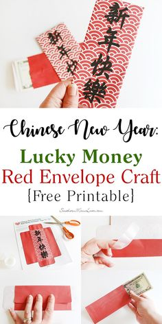 With the Chinese New Year coming up on the 28th of this month, I thought it would be fun to celebrate it with my family to help teach my kids about different cultures and their celebrations. Part of the New Year, or Spring Festival, traditions is the giving of money in lucky red envelopes. It is said to bring good fortune for the new year. You can buy these envelopes, but I designed a pretty one that you can print out at home and assemble yourself.