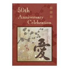 Asian Love Anniversary Party Invitation online after you search a lot for where to buyDeals          Asian Love Anniversary Party Invitation Review on the This website by click the button below...