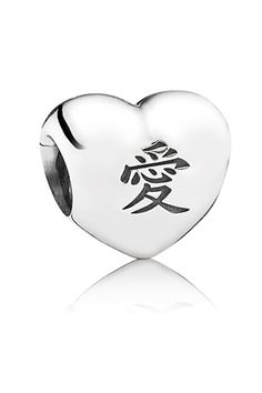 """Pandora ÀI HEART Charm- This character means """"Love"""" in both Mandarin Chinese and Japanese Kanji. I got this charm for both my daughters [my daughter and her friend] because they speak Japanese and have traveled to Japan. My daughter is excelling in Japanese at the college level as well. They both have made me Origami Heart Valentines with this character. <3"""