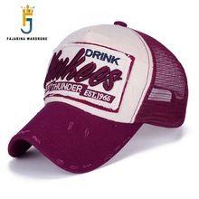 Unisexe Simple Solide Couleur Paillettes Caps Sports de Plein Air Casquette  de baseball Femmes Mode Casual 0b143c38dc62