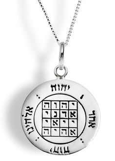 Kabbalah King Solomon Amulet Tranquility w/Blessings for Prosperity&Good Fortune - Necklaces & Pendants
