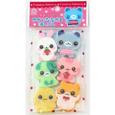 6 cute baby animals from Japan kawaii eraser - Eraser - stationery -... (205 BRL) ❤ liked on Polyvore featuring fillers, accessories, school supplies, school and art stuff