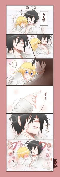 Alucard and Seras. Too cute^^