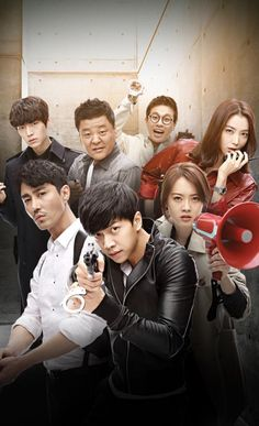 First off, I love this first drama poster for You're All Surrounded. Drama News, Drama Film, Drama Series, Asian Actors, Korean Actors, Korean Drama Movies, Korean Dramas, Kdrama, You're All Surrounded
