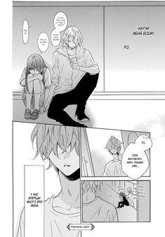 Anime Couples Fighting, Anime Couples Hugging, Anime Couples Drawings, Romantic Anime Couples, Romantic Manga, Manga Art, Manga Anime, Arte Van Gogh, Cute Anime Coupes