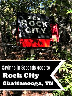 Savings in Seconds | See Rock City in Chattanooga, Tennessee | http://www.savingsinseconds.com