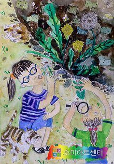 #소미아트센터 #프랜차이즈미술학원 #초등미술 #미술수업자료 #아동수채화 #미술활동 #아동화스케치 Art Lessons For Kids, Art For Kids, Painting For Kids, Art Education, Arts And Crafts, Children, Cute, Inspiration, Kid