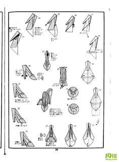 Shoes diagram Paper Shoes, Paper Clothes, Origami Instructions, Origami Tutorial, Diy And Crafts, Paper Crafts, Origami Flowers, Paper Folding, Make New Friends
