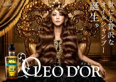 New Kose OLEO D'OR Shampoo Ads