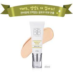 [A'PIEU] Natural Ampoule Cover BB Cream SPF35 PA++