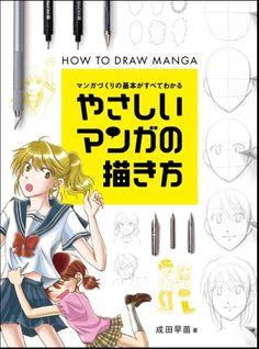 Animation Art & Characters Collectibles Anime Shinseiki Oudou Hidensho Japanese Anime Analytics Book