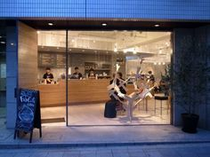 The Fab Café is a newly opened coffee shop in the Shibuya district of Tokyo. Its main attraction, aside from the usual food and drink selection, is a huge laser cutter that can be rented by visitors