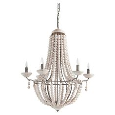 Found it at Wayfair - Bauble Chandelier