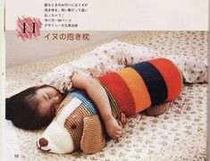Amigurumi japanese ebook pattern PDF Instant by LibraryPatterns Learn To Crochet, Crochet For Kids, Crochet Baby, Knit Crochet, Crochet Cushions, Crochet Pillow, Crochet Patterns Amigurumi, Crochet Dolls, Diy Pillows