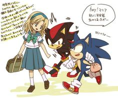 It looks like Shadow is taking Maria to school.