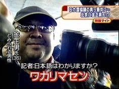 nashi-kyo:    yaruo:    gkojax:    gkojax:    inhouseneet:    nagas:   toyolina:   hc1m:   qyen:    bd62bb60.jpg  (via qyen-blog-blog)