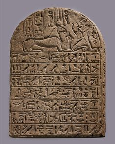 Stela of Hori, ca. 1292–1190 B.C.E. Sandstone, 19 3/16 x 13 3/4 x 3 in. (48.8 x 35 x 7.6 cm). Brooklyn Museum, Gift of the Egypt Exploration Society, 38.544. Creative Commons-BY